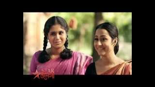 Chirosathi @ Star Jalsha