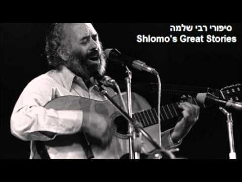 Karliner's Mincha - Rabbi Shlomo's Stories - סיפורי רבי שלמה קרליבך