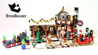 Lego Creator 10245 Santa