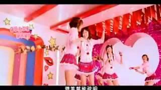 Shake It Baby - 黑澀會美眉 (hei Se Hui Mei Mei)
