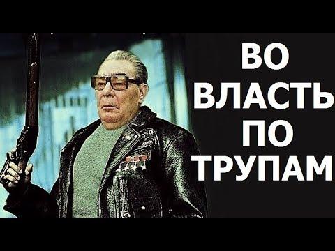 Картинки по запросу Как расчищали дорогу могильщикам советского государства. Андрей Фурсов.