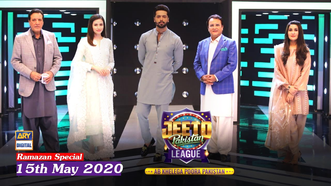 Jeeto Pakistan League | Ramazan Special | 15th May 2020 | ARY Digital