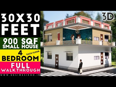 30x30 Feet House Plan 4bhk With Front Elevation || 30x30 Modern Home Design || 900 sqf Plan-12