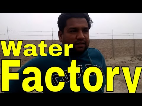 Mineral water factory ( A casual discussion )