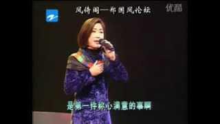 越剧 《红楼梦-金玉良缘》 - 郑国凤清唱