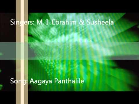 Aagaya Panthalile - Ebrahim Ismail & Susheela