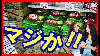 キットカットの抹茶味が外国人に「美味しい!」と大評判! 「命さえも惜しくない!」 【海外の反応】