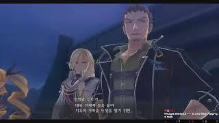 [PS4] 섬의 궤적 4 / 고전게임 정리