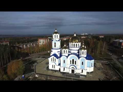 Заречный. Покровский храм. 2016г.