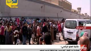 شاهد.. أهالي سجناء العفو الرئاسي أمام سجن طرة لاستقبال ذويهم