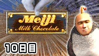 トラを狩って、チョコレートを食べる。【シーマン2 原始人育成日記:10日目】 thumbnail