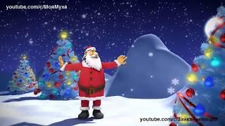 ZOOBE зайка Самое Смешное Поздравление  с Новым Годом
