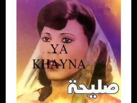 chanson tunisienne khayna