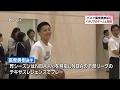 20150812 富樫勇樹選手 イタリア・セリエAディナモザッサリと契約
