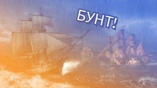 Assassin`s Creed 3 Как заработать очень много денег за ночь.