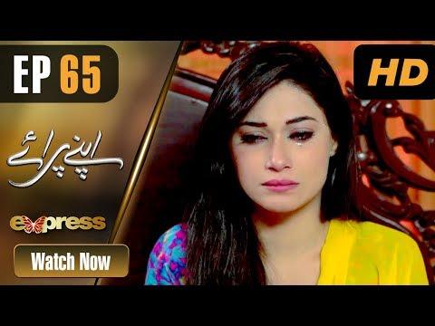 Apnay Paraye - Episode 65 - Express Entertainment Dramas