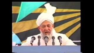 Address to Ladies Jalsa Salana Germany, 16 August 1997