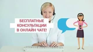видео информация на сайте