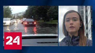 Смотреть видео В Санкт-Петербурге устраняют последствия сильнейших ливней - Россия 24 онлайн