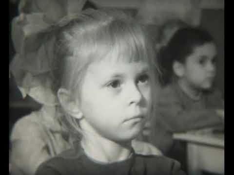 Новый детский сад 1972 год