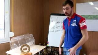 Жеребьевка народной гонки 04.11.16