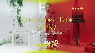 ALEKSANDRA TADIC CIPKA - KARTA ZA SRECU (OFFICIAL VIDEO)