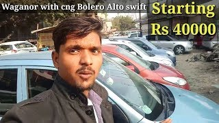 Second hand car market part 2 !! Biggest Old car market !! Sahara car sales low price car