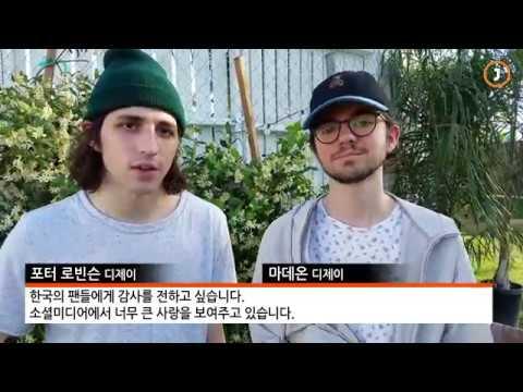 Porter Robinson & Madeon on Coachella Message to Korean Fans