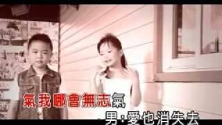 張政雄&薛珮潔-我問天