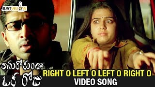 Anukokunda Oka Roju Telugu Movie Songs | Right O Left O Left O Right O Song | Charmi | M M Keeravani