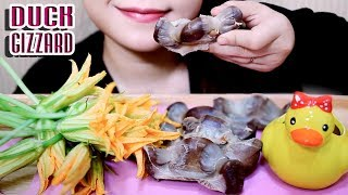 ASMR DUCK gizzard and Gourd flower , Satisfying eating sounds| LINH-ASMR
