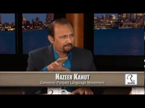 Punjab division will lead to disintegration of Pakistan:Nazeer Kahut@Bilatakluf