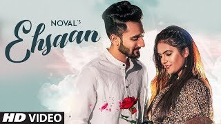 Gambar cover New Punjabi Songs 2019 | Ehsaan: Noval  (Full Song) Apar | Latest Punjabi Songs 2019