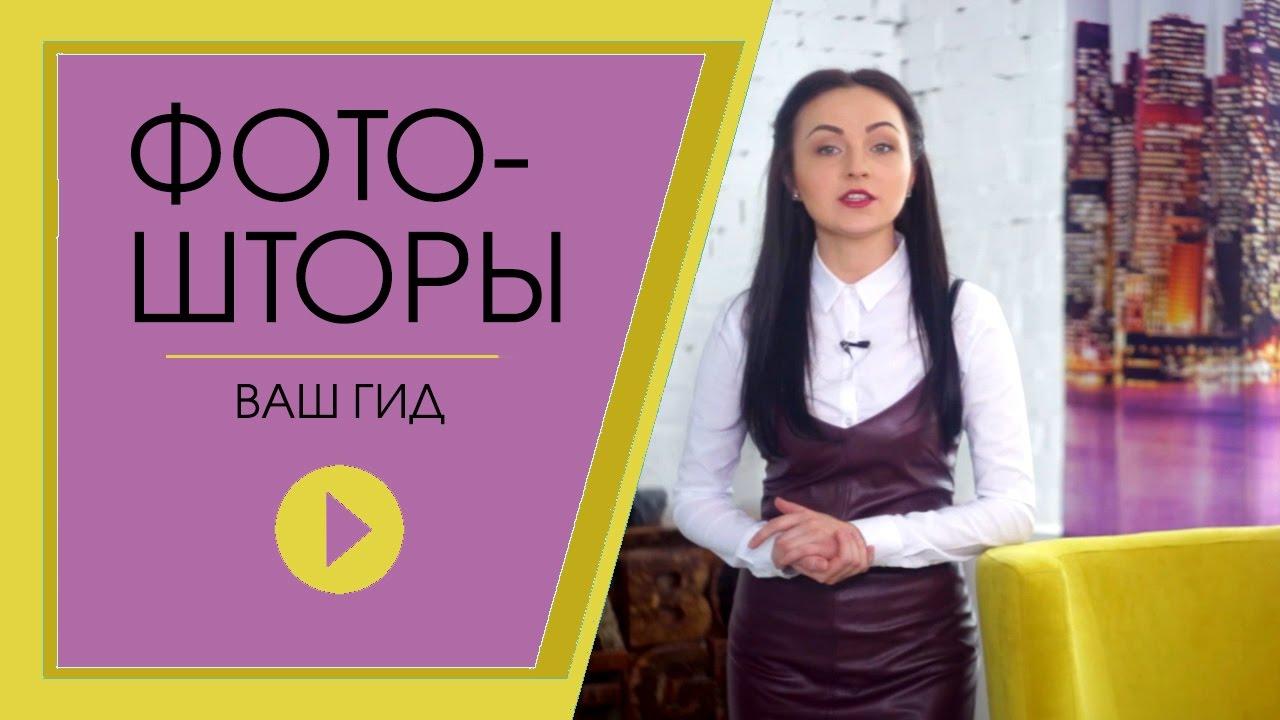 Купить стрейч шифон в розницу в интернет магазине в украине. Бесплатная. Продажа стрейча шифон от производителя, дешево и с бесплатной.