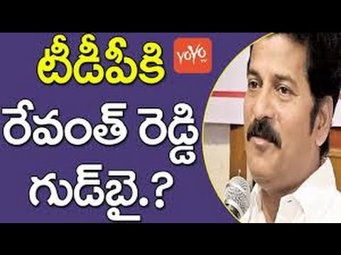 Revanth Reddy's New Strategy...! | Telangana TDP MLA Revanth Reddy to Join in BJP Soon..? | YOYO TV