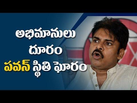 Pawankalyan Neglecting His fans In Politics ? | ABN Telugu