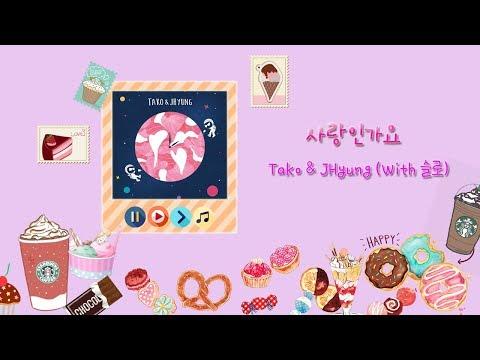 Kpop Cute Songs เพลงเพราะๆ ฟังเพลินๆ (My Playlist) #06