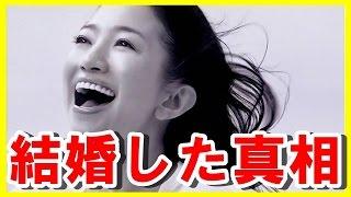 【関連動画】 嵐にしやがれ 藤木直人 #60!! https://www.youtube.com/wa...