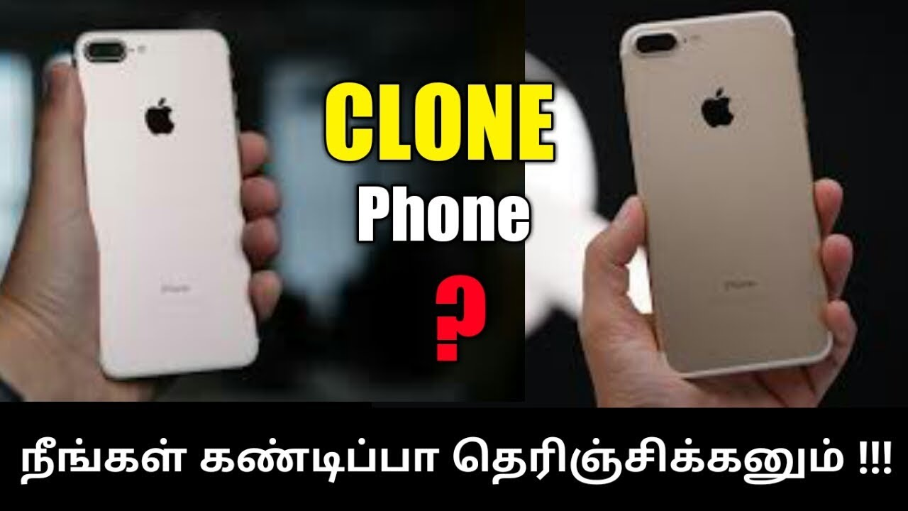 What is Clone phones ? Everyone should know ||Explained in Tamil - YouTube