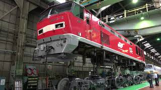 【4K】JR貨物 第24回広島車両所一般公開 機関車吊り上げ 3回目(最終)