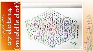 Mutyala Muggu - Middle Dot Kolams - 27 dots 14(middle dot)