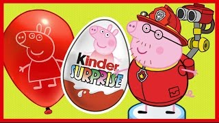 Киндер Сюрприз. Свинка Пеппа. Peppa Pig. Щенячий патруль. Kinder Surprise. PAW Patrol.