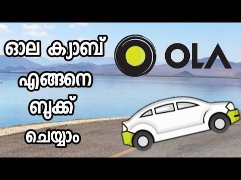 How To Book Ola Cab's Malayalam