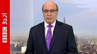 sairbeen 16th june 2016 bbc urdu
