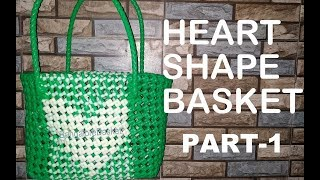 Heart Shape Basket in Kannada PART-1 | Basket Making | BangaloreBasket