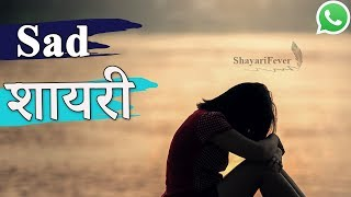 Sad Shayari WhatsApp Status Video  (Female Version)