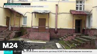 Полицейские задержали рецидивиста, который обворовывал квартиры и дачные дома - Москва 24