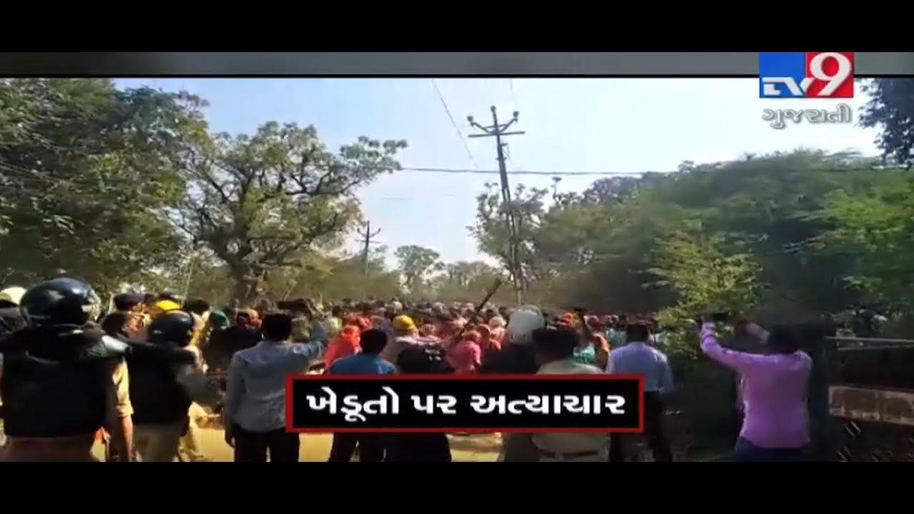 Bhavnagar: Farmers rally against mining turns violent near Talaja- Tv9