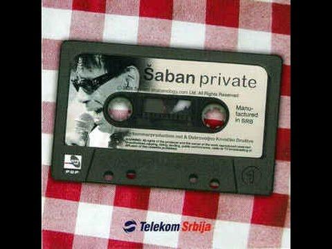 Šaban Bajramović - Private