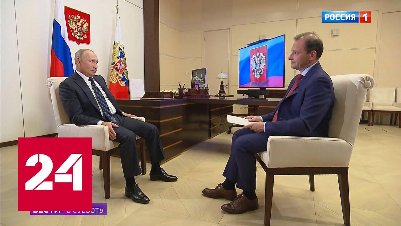 Путин – о ситуации в Белоруссии: России небезразлично, но она сдерживается - Россия 24
